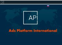 ads-platform.international